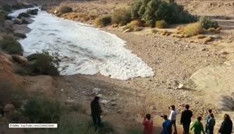 Rzeka budzi się do życia. Niesamowity widok