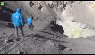 Zagadka wulkanu Misti