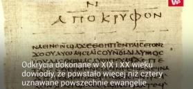 Ewangelia nieuznawana przez kościół
