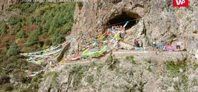 Człowiek z Denisowej Jaskini mieszkał w Himalajach